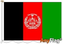- AFGHANISTAN NEW ANYFLAG RANGE - VARIOUS SIZES